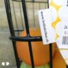 Les batoîlles – le Cradzet, support pour étiquettes autocollantes